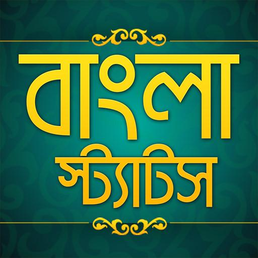 Bengali Status Quotes Jokes Apps On Google Play
