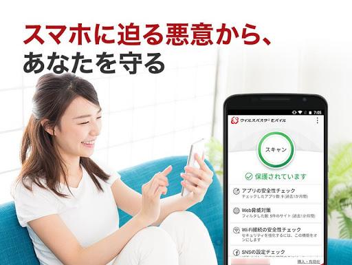 VirusBuster Mobile 10.1 PC u7528 1