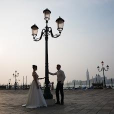Wedding photographer Taya Kopeykina (tvkopeikina). Photo of 14.09.2018