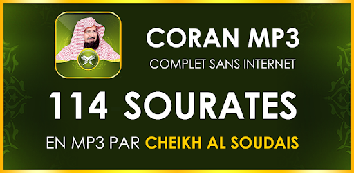 soudais mp3 complet