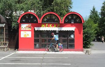 Photo: Mekáč, Rimavská Sobota