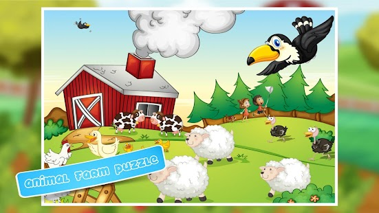 Farm Jigsaw Puzzles for kids & toddlers 🌸🍄🐮- screenshot thumbnail