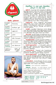 Kumudam Jothidam Raasi Palan - 12-4-2017 to 18-4-2017