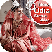 New Odia Status Videos