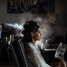 Wedding photographer Zhenya Luzan (tropicpic). Photo of 19.12.2018
