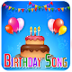 Download Birthday song with Name For PC Windows and Mac