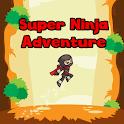 超級忍者大冒險 icon