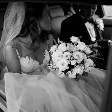 Wedding photographer Marina Kolganova (Kolganoffa). Photo of 01.11.2016