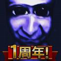 青鬼オンライン icon