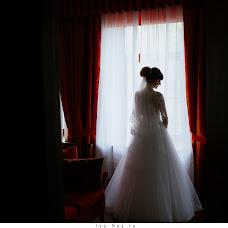 Wedding photographer Pavel Iva-Nov (Iva-Nov). Photo of 20.09.2017