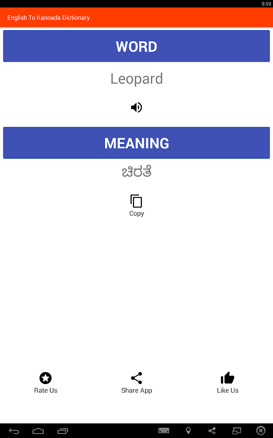 Get English to Kannada Translator Offline Dictionary - Microsoft Store