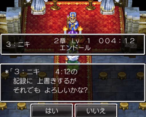 カジノ ドラクエ 7