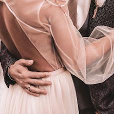 Fotógrafo de casamento Mariya Korenchuk (marimarja). Foto de 16.10.2018