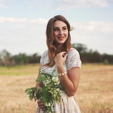 Wedding photographer Mila Faryateva (simple98). Photo of 04.03.2019