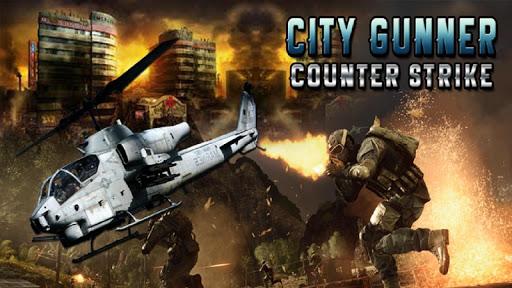 街の 砲手: 武装ヘリコプター: ガンシップ 戦争