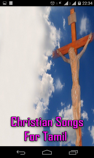 Christian Songs In Tamil