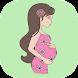 男の子か女の子の妊娠検査