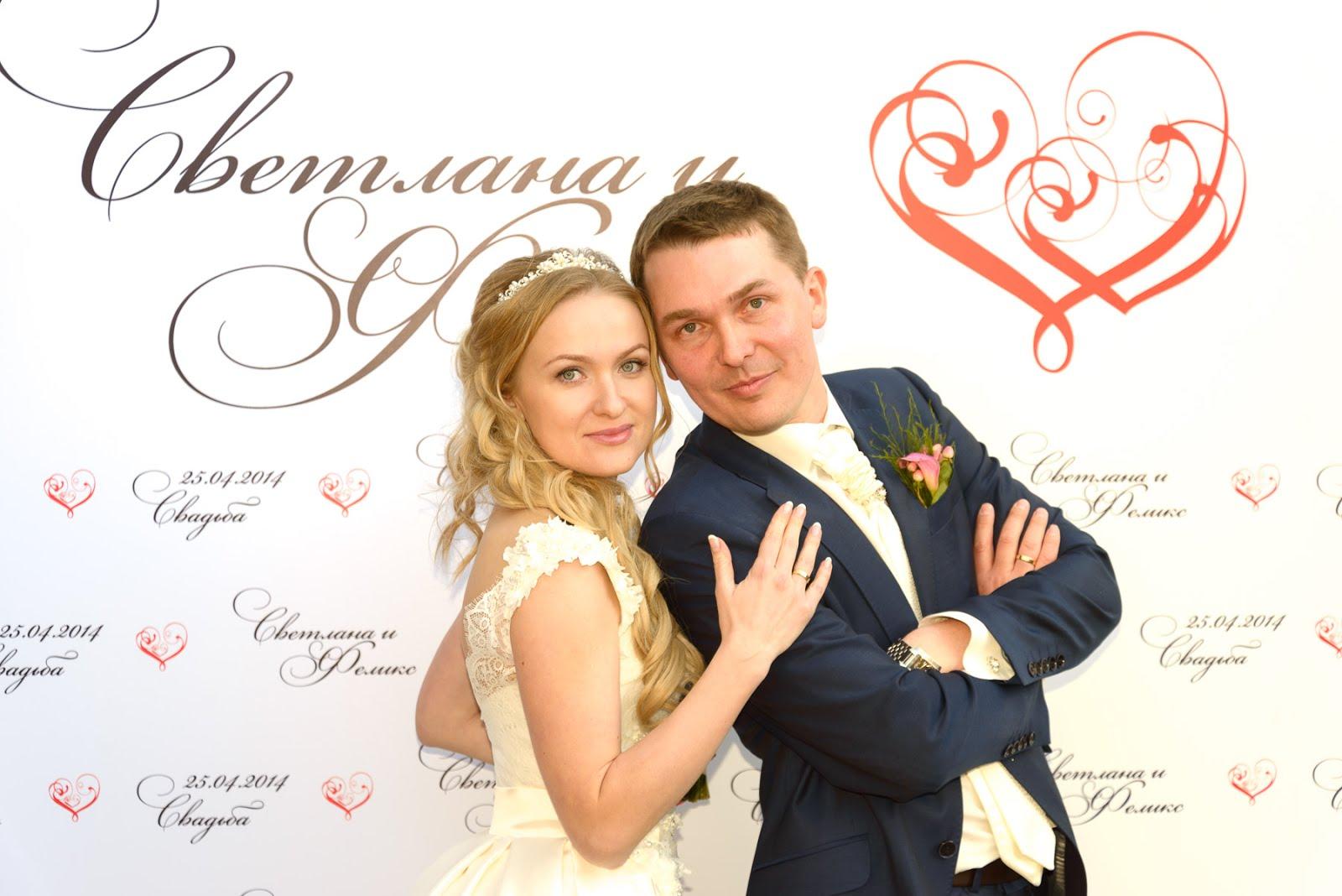 2014-05-02 Felix and Svetlana-s-163.jpg