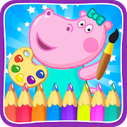 Kids Games: Coloring Book