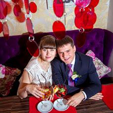 Wedding photographer Alena Stepakova (AlenaStepakova). Photo of 01.12.2015
