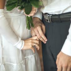 Wedding photographer Dmitriy Vasilev (d5sp2007). Photo of 28.01.2019