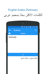 Arabic to English Dictionary - náhled