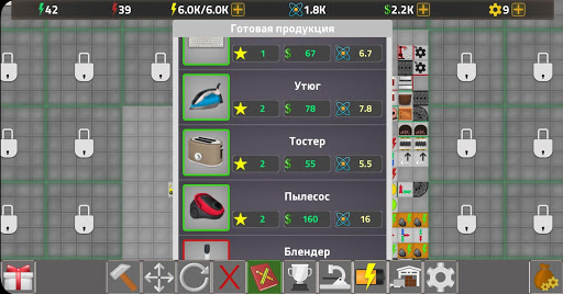 Factory Simulator apkdebit screenshots 5