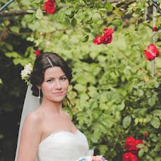 Wedding photographer Lyudmila Buryak (Buryak). Photo of 18.06.2014