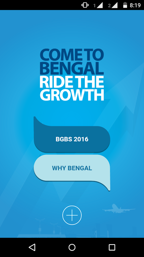 BENGAL GLOBAL BUSINESS SUMMIT- screenshot
