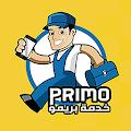 بريمو - Primo download