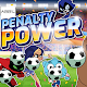 Penalty power 2020