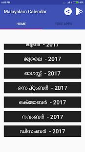 Malayalam Calendar 2017 - náhled