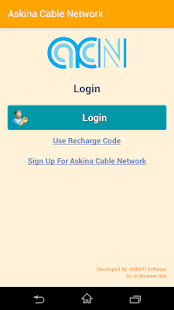 Askina Cable Network- screenshot thumbnail