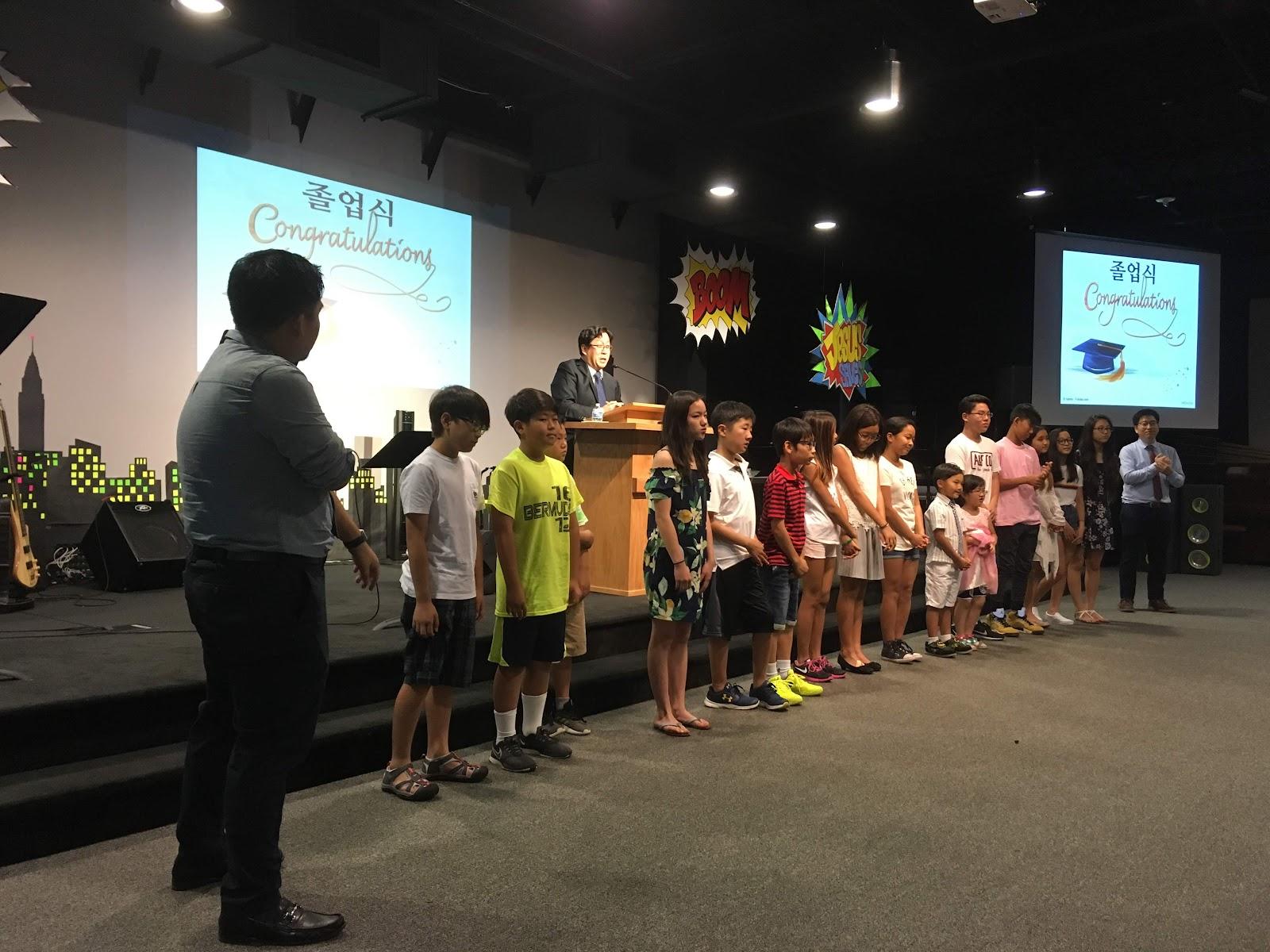 교육부 예배 (졸업예배및 피자파티)