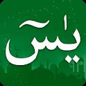 Surah Yaseen Mp3 with Melayu Translation icon