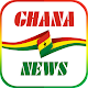 Ghana News for PC-Windows 7,8,10 and Mac