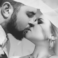 Wedding photographer Aleksandr Leutkin (leutkinphoto). Photo of 05.03.2017