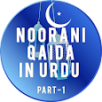 Noorani Qaida in URDU Part 1 icon