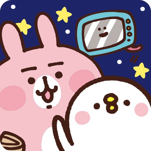 カナヘイの小動物 ピスケ&うさぎ とんでけロケット!