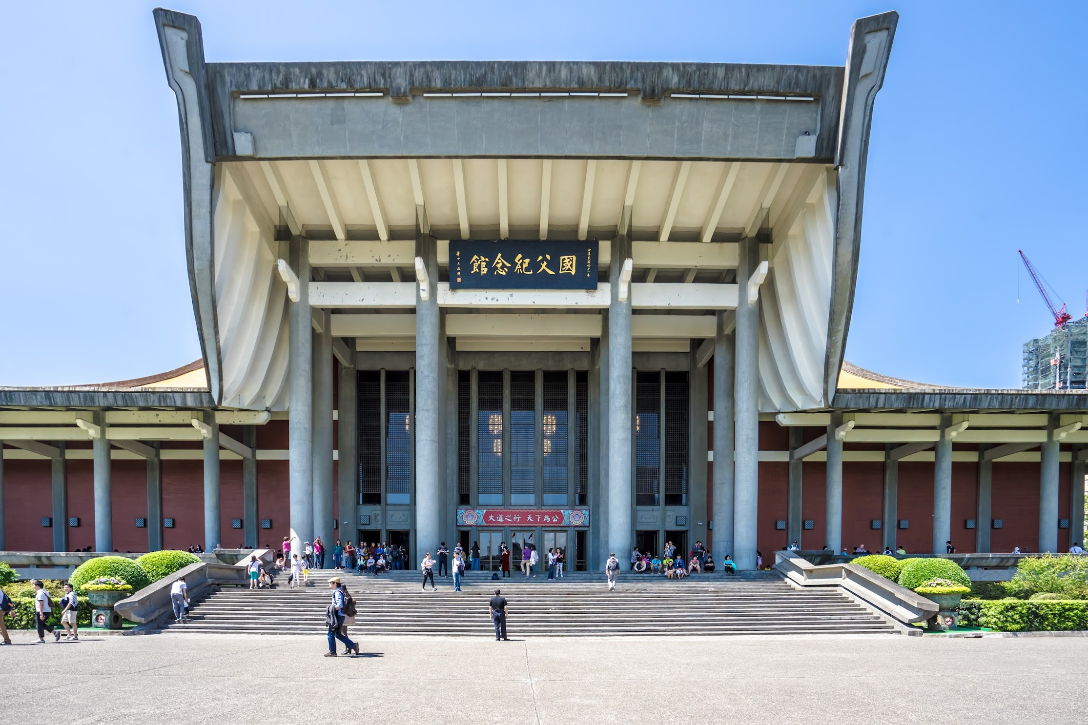 National Dr. Sun Yat-sen Memorial Hall3