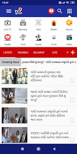 TV9 Gujarati - náhled