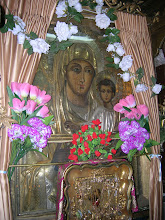 Photo: icon St. Mary of Egypt saw