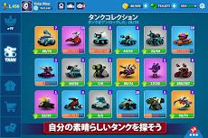 タンク3Dオンラインマルチプレイ (Premium)のおすすめ画像3