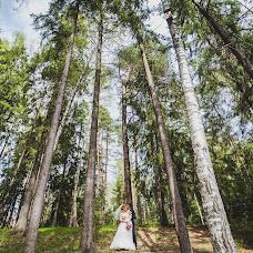 Wedding photographer Aleksandr Likhachev (llfoto). Photo of 30.03.2015