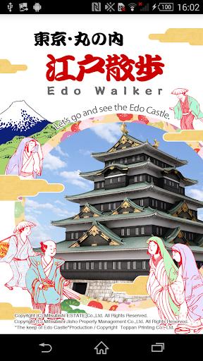 Tokyo Marunouchi Edo Walker 1.0 Windows u7528 1