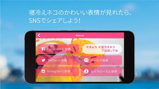 AkitaTamagoAR screenshot 4