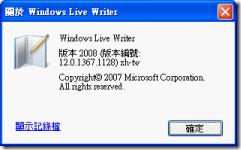 WLW-12-0-1367-1128-75