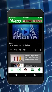 Money Channel- screenshot thumbnail