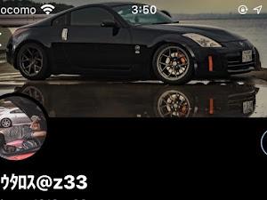 フェアレディZ Z33のカスタム事例画像 翔太さんの2020年10月03日03:52の投稿