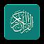 Al Quran & Terjemahan Indonesia
